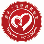 Tencent Foundation