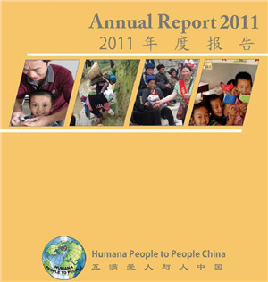 HPP China Annual Report 2011