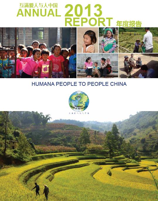 HPP China 2013 Annual Report