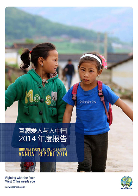 HPP China 2014 Annual Report